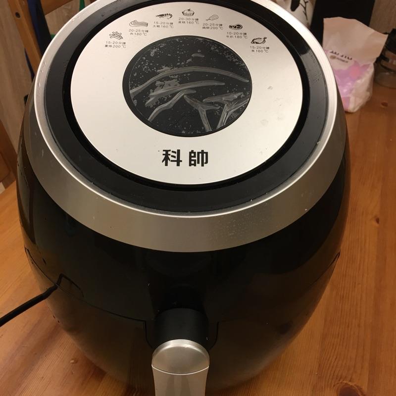 僅面交 二手。科帥5.5L雙鍋微電腦液晶觸控氣炸鍋AF-606(K0046-AF606)