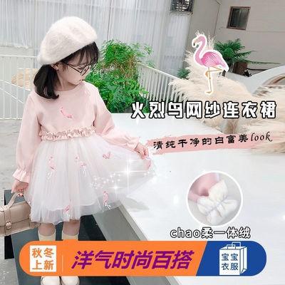 女童連衣裙秋冬加絨洋氣韓版小童公主裙女寶寶網紗裙網紅兒童裙子