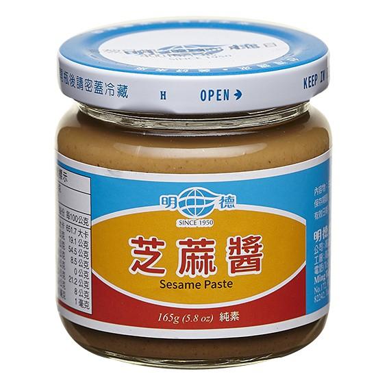 明德食品 經典陳年醬芝蔴醬 165g 純素 不辣 官方直營 岡山豆瓣醬第一品牌