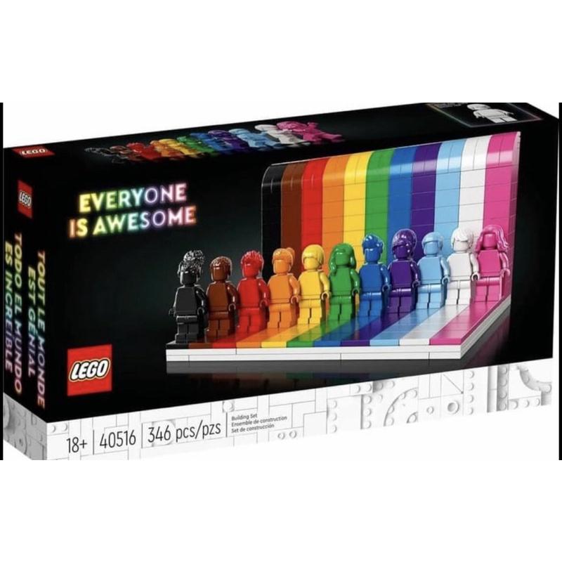 現貨 可刷卡 樂高 LEGO 40516 Everyone Is Awesome 彩虹 人偶