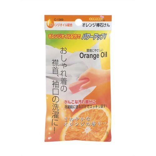『北極熊倉庫』日本製 不動化學 橘子衣領去污棒 (100g) /橘油強效去污皂 Orange Oil 清潔棒 去污條