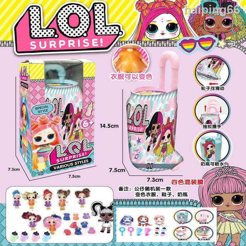 ww 現貨 娜娜nanana驚喜娃娃lol盲盒泡泡瑪特芭比衣服公主玩具全套