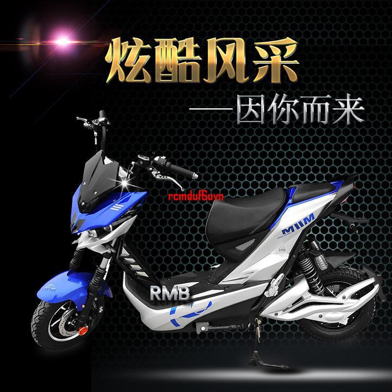 下殺/熱銷 極客電動車戰警電瓶車60v72v男女式電動摩托車酷車跑車代步車改裝