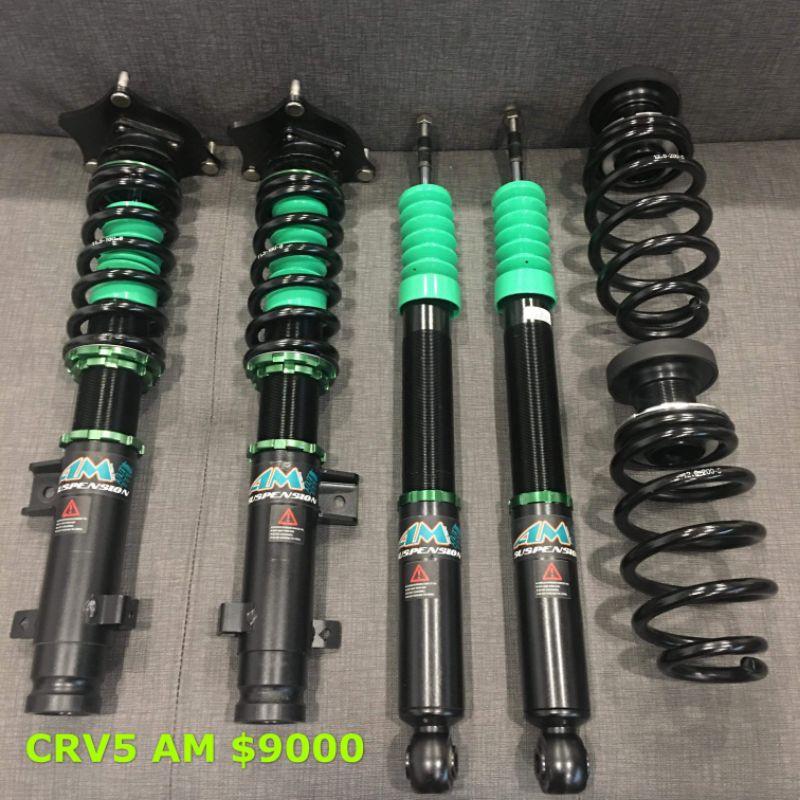 CRV5 HONDA CRV 5代 AM 高低軟硬可調避震器