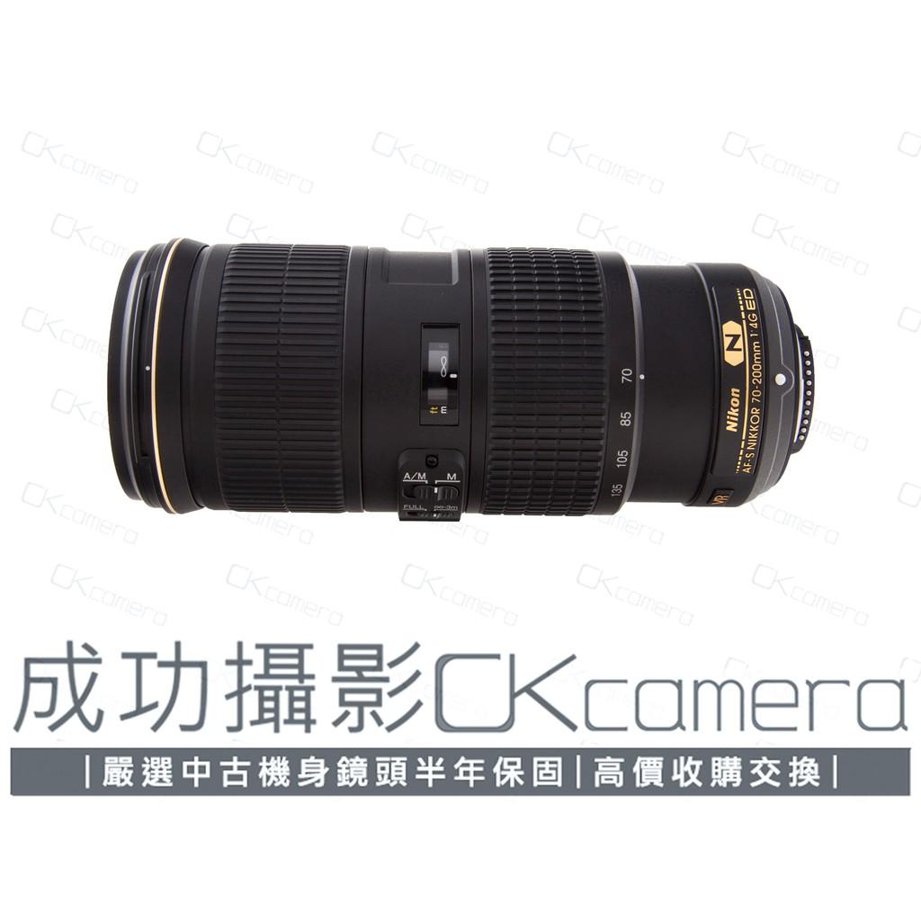 成功攝影 Nikon AF-S FX 70-200mm F4 G ED VR 中古二手 小三元 望遠變焦 公司貨 保半年