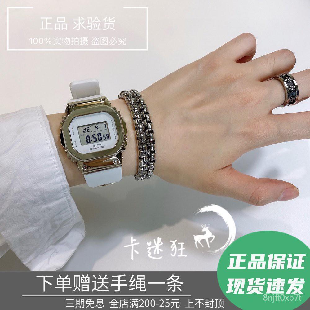 新款卡西歐手錶G-SHOCK運動金屬經典方形男女錶GM-S5600PG-4/7/1
