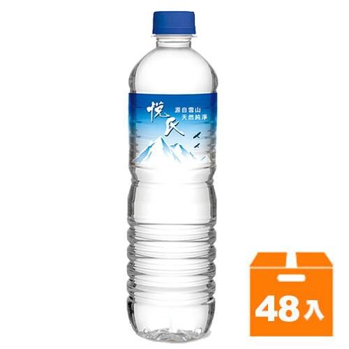 悅氏礦泉水600ml (24入)x2箱【康鄰超市】