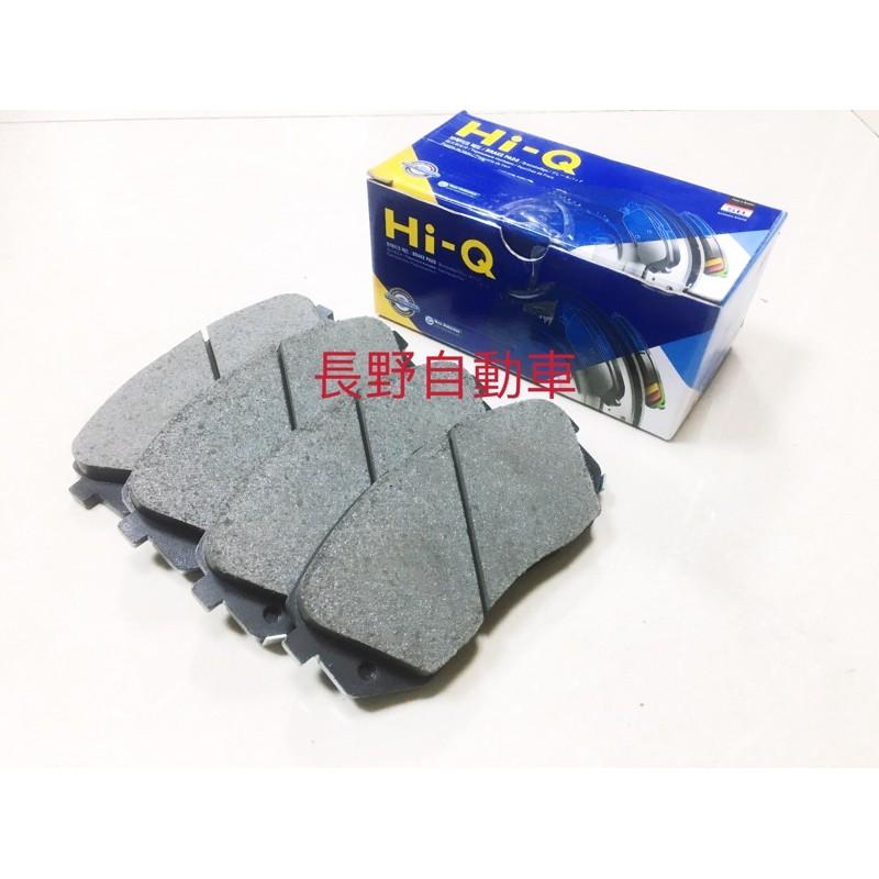 韓國製 現代 HYUNDAI IX35 2.0 2.4 EURO CARENS Hi-Q  前煞車來令片 後煞車來令片