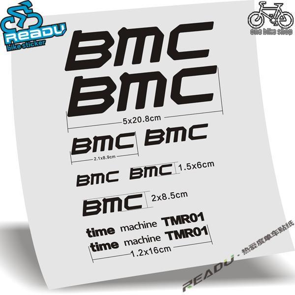 自行車公路車BMC車架貼紙 雕刻鏤空版 原廠比例尺寸 精度高