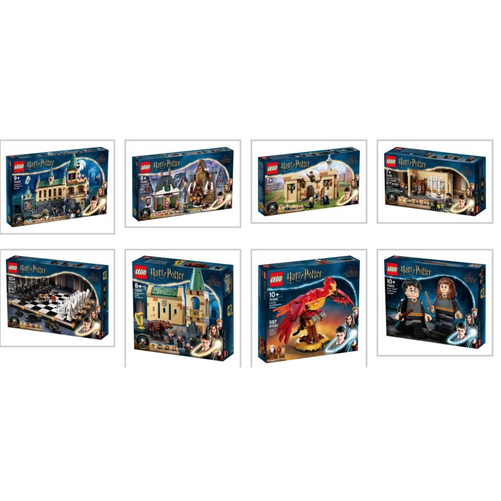 6月到貨~LEGO樂高 ×哈利波特二十週年紀念盒組全系列76386~76389、76392~76395共八套
