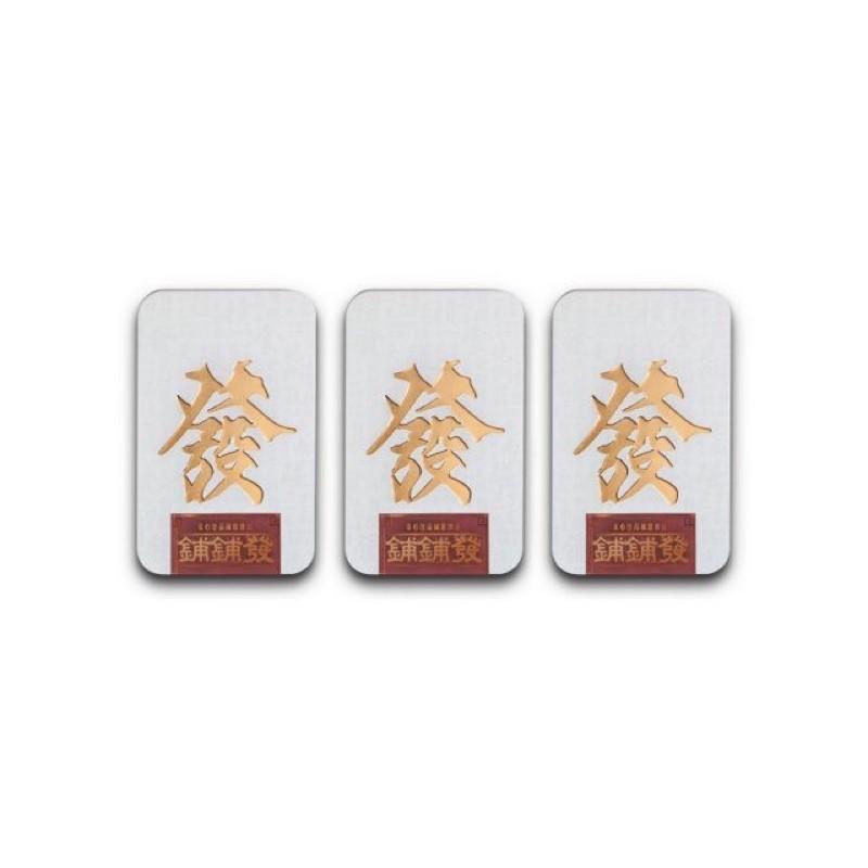 蝦皮最低價 1月到台 直接下單香港發財禮盒 美心發財禮盒 過年禮盒 過年送禮香港代購甜心酥蝴蝶酥曲奇餅乾賣場也有小熊餅乾
