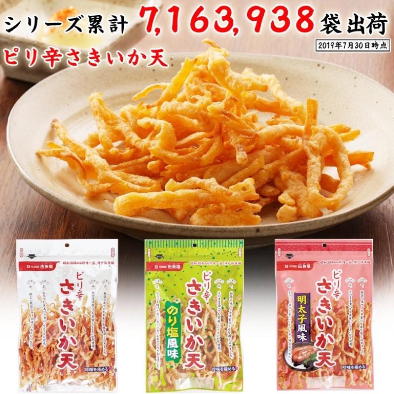 日本 KOBE伍魚福魷魚絲さきいか天 下酒菜 明太子 海苔 手羽先 原味 伍福魚
