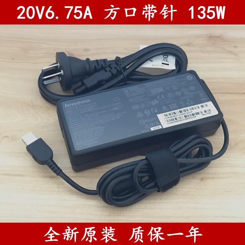適用於 Lenovo Legion Y520 Y520-15IKB Y520-15IKBN 的 135w AC 適配器充
