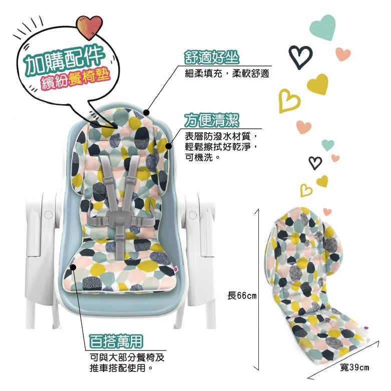 加購繽紛萬用餐椅墊Oribel Cocoon 成長型多功能高腳餐椅新加坡草莓糖粉棉花糖藍馬卡龍綠森林灰優雅紫可可棕鍾欣怡