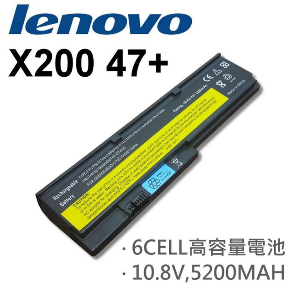 X200 47+ 日系電芯 電池 ThinkPad X200 7454 7455 7458 LENOVO 聯想