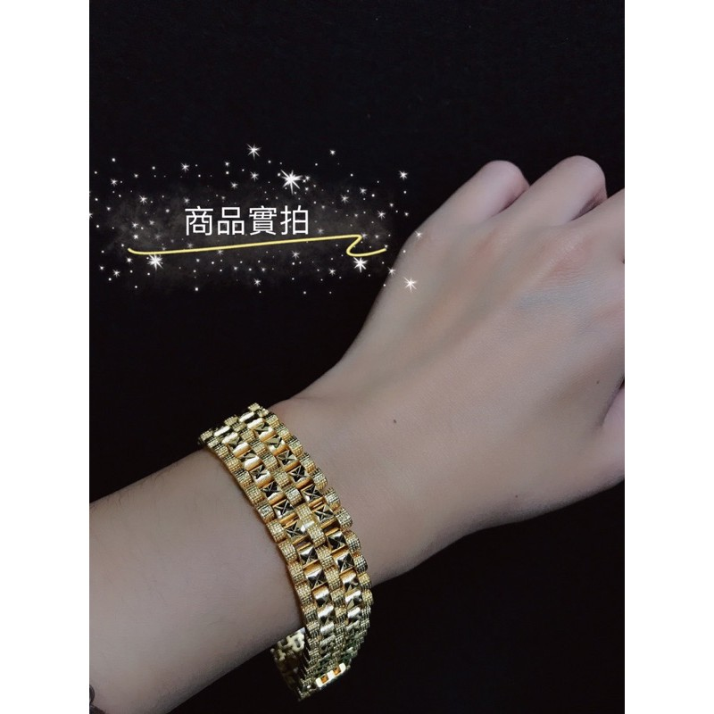 男仕霸王勞力士錶帶款仿黃金手鍊  ROLEX 水鬼王最佳搭配   不褪色