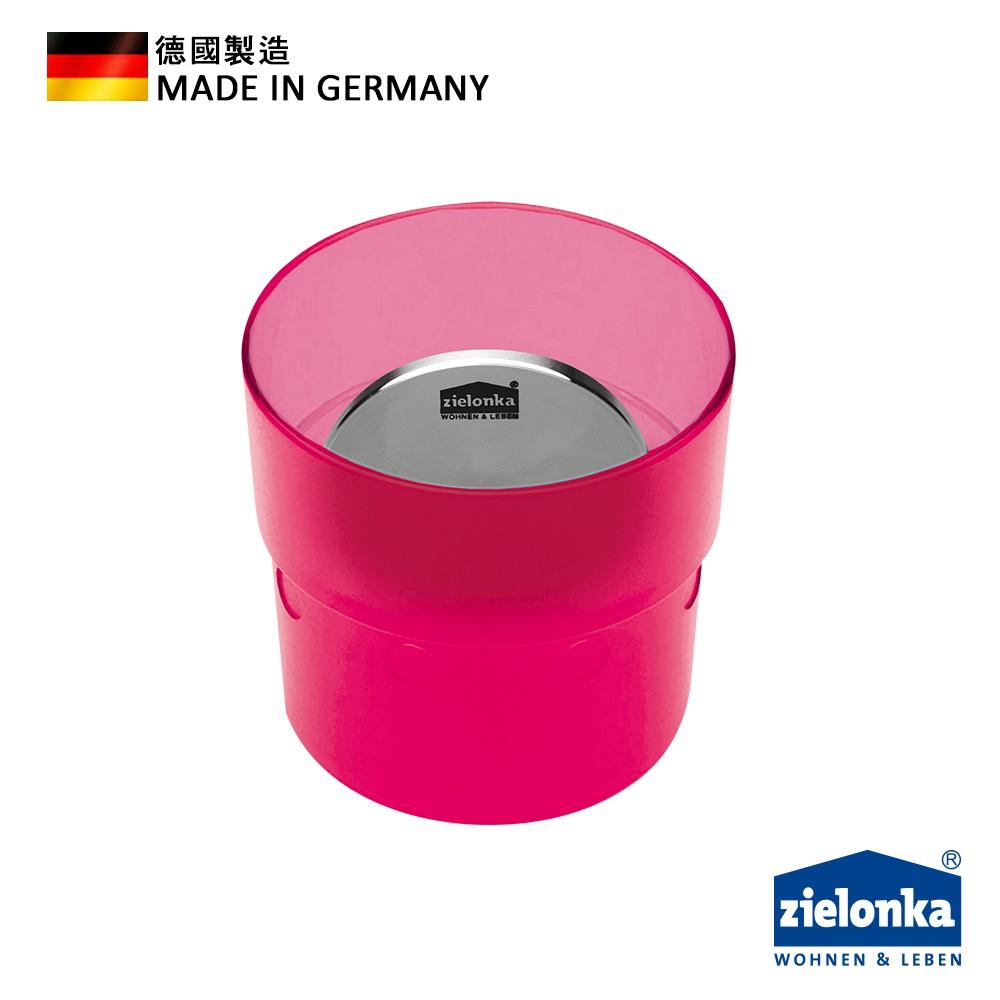 德國潔靈康「zielonka」小空間杯式空氣清淨器(粉紅)(1-3坪)