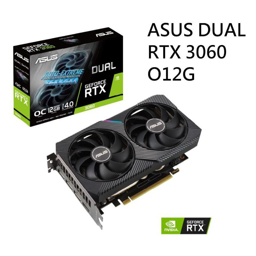 [全新現貨] ASUS DUAL GeForce RTX 3060 O12G  只有一張
