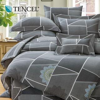 60支100%純天絲TENCEL【雙人 加大 特大組合】規格可選  兩用被床包四件組 七件式鋪棉床罩組 奧爾索 台中市