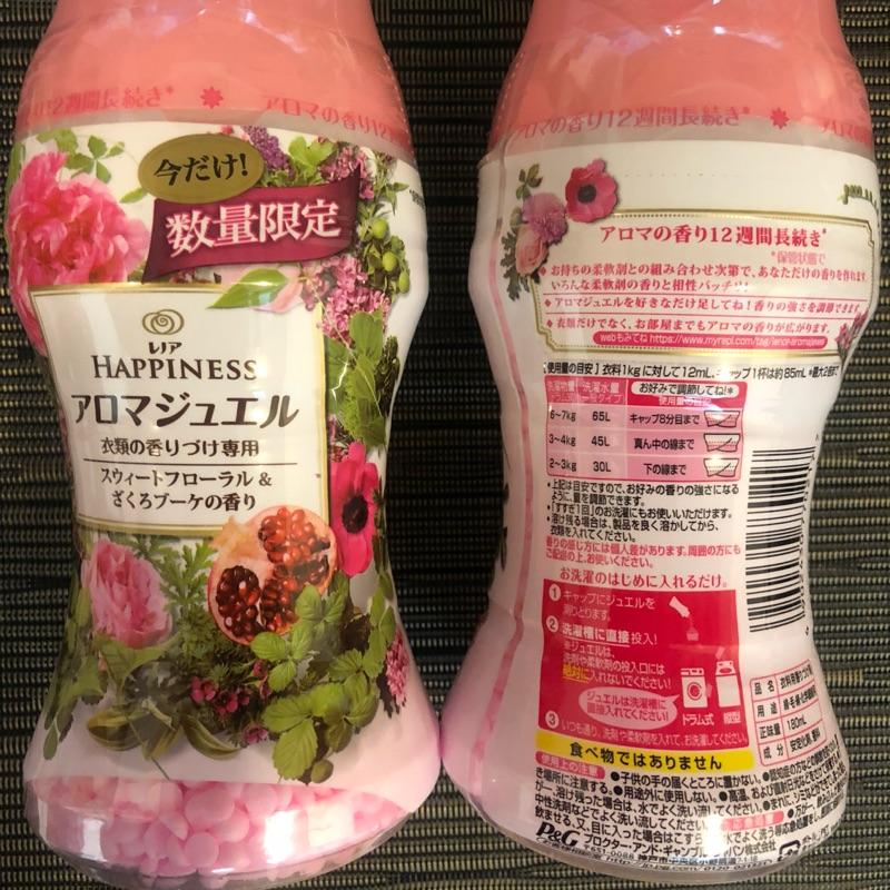 🌸日本限定版P&G洗衣香香豆(胖胖瓶180ML)