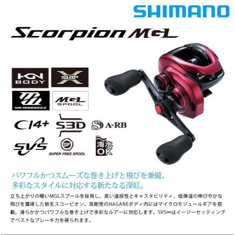 【馨馨路亞釣具】Shimano Scorpion MGL 19年紅蠍 雙軸梭式捲線器 路亞小烏龜