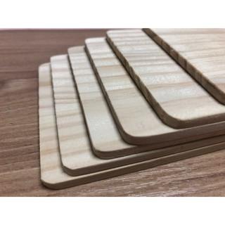 【松木板】DIY雕刻手工木片、松木5mm木片#客製裁切#【YI起玩】 高雄市