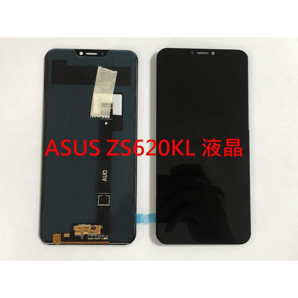 台灣發貨》ASUS 華碩 Zenfone 5Z ZS620KL 液晶螢幕總成 液晶總成 Z01RD