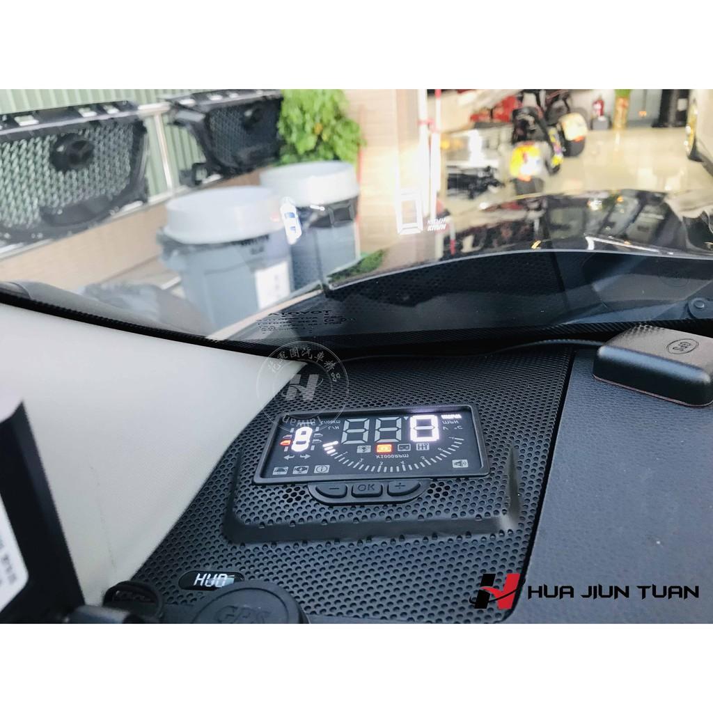 TOYOTA 豐田 RAV4 五代 抬頭顯示器 車速顯示器 顯示器