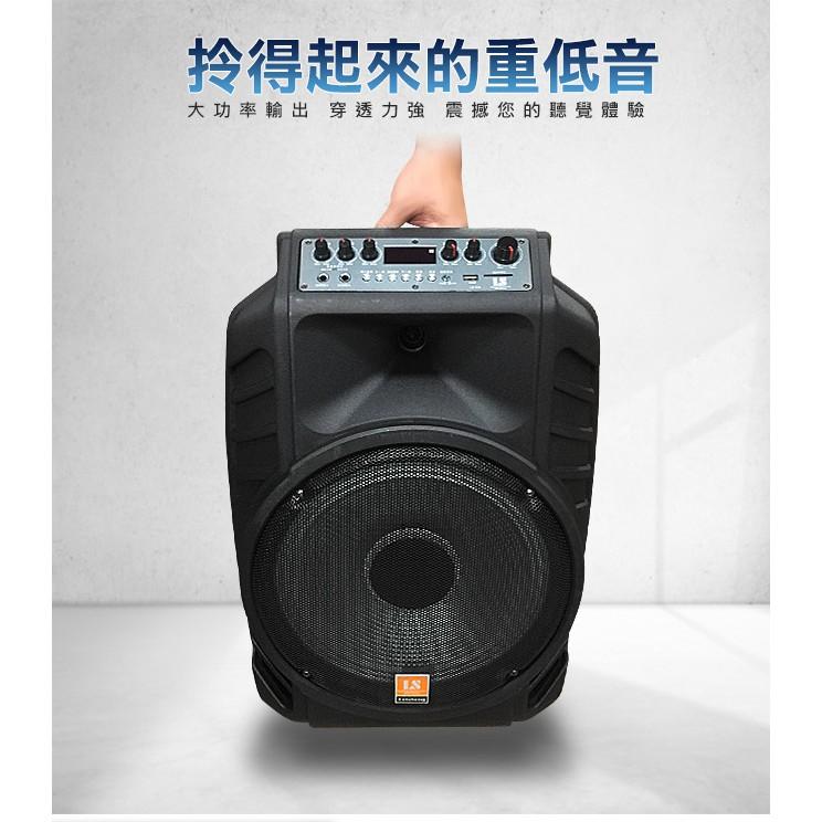 威名Leisheng 12吋 拉桿式 行動無線藍芽 音箱 LS-748 贈麥克風EWM-LU9 廣場舞喇叭