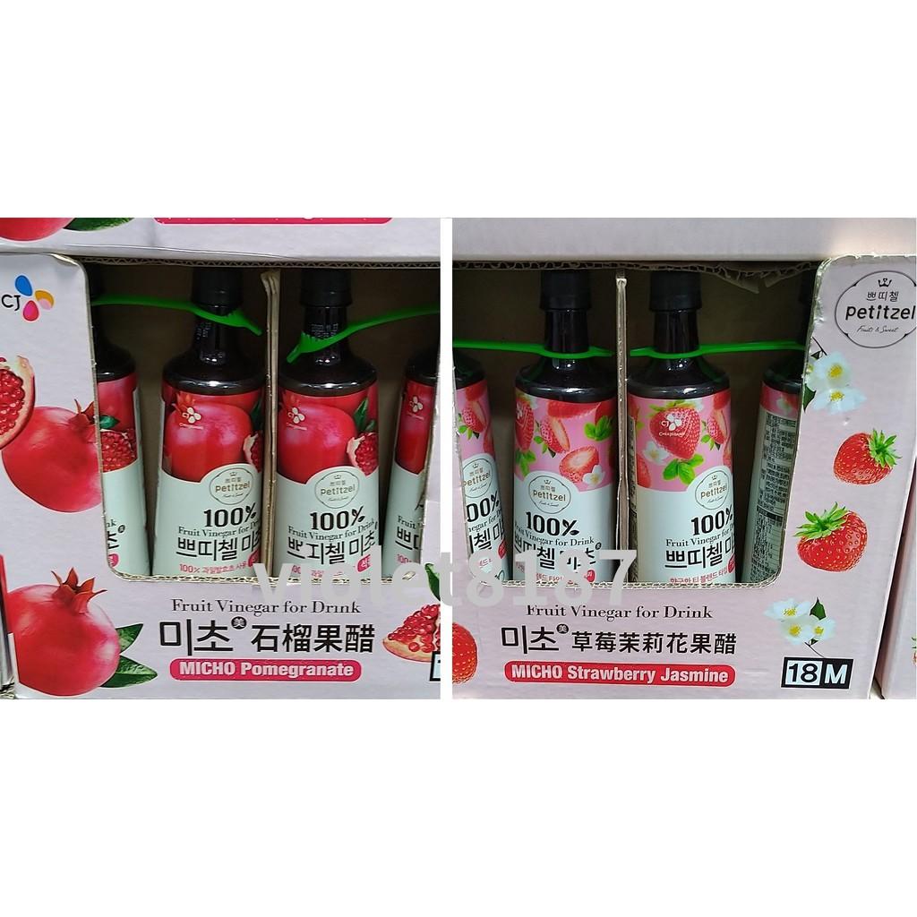 Petitzel 石榴醋添加濃縮飲料/草莓茉莉醋添加濃縮飲品 900毫升 X 2瓶 石榴果醋飲[好市多代購]刷卡