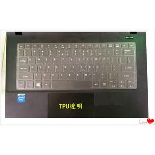 W58m Acer宏基E3-111-112鍵盤保護貼膜11.6英寸ES1-132筆記本R3-131T電腦TMB113硅膠 嘉義市