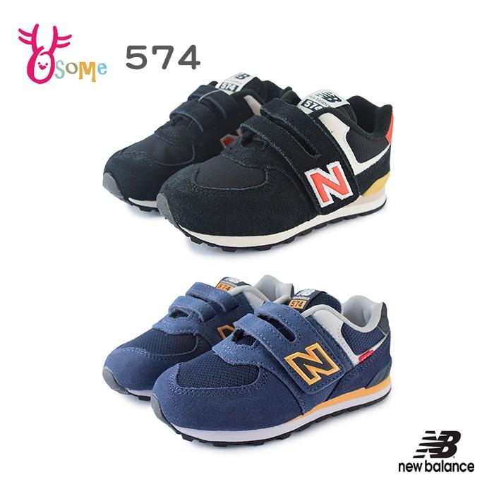 New Balance童鞋 男童運動鞋 574寶寶鞋 矯正系列 後跟穩定 跑步鞋 魔鬼氈 麂皮 小童 P8536
