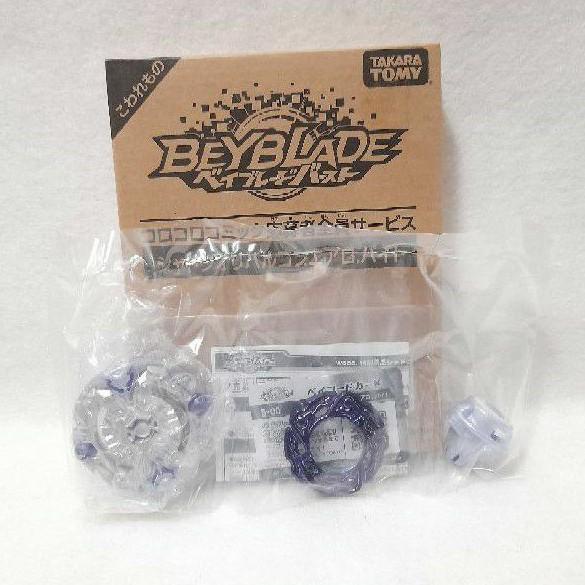 [盒損出清]🎉正版 戰鬥陀螺 幻影隕石 全新 整顆 B00 無敵時間 B 00 B-00 應募