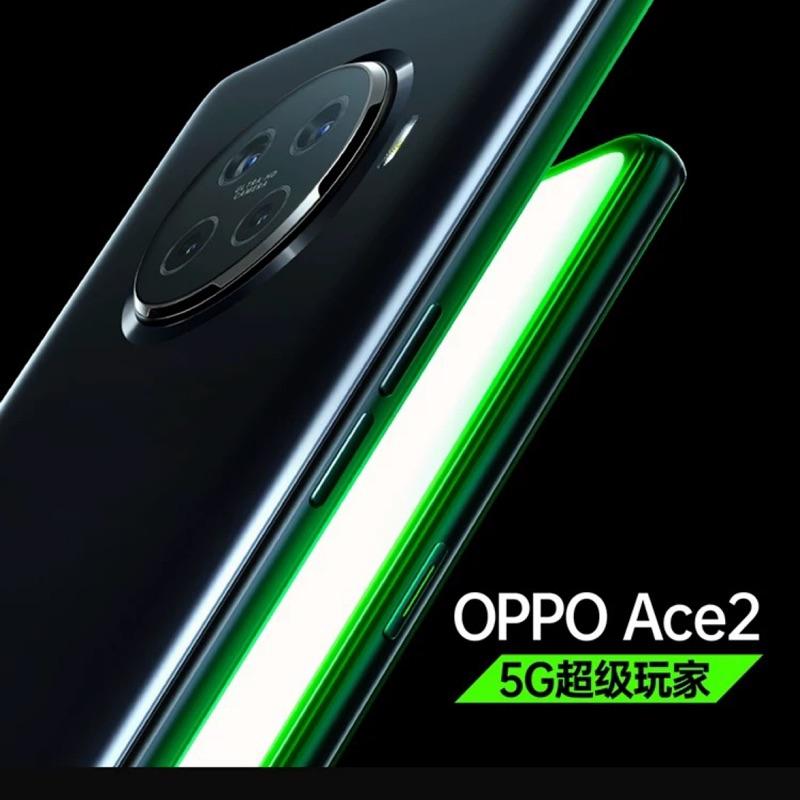 OPPO Ace 2 RenoACE 雙模5G 65W超級閃充 40W無線閃充 90Hz電競屏高通驍龍865