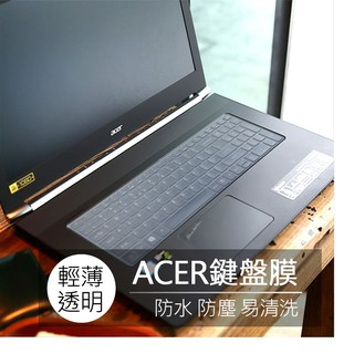 宏碁 ACER E5-575G E5-576G V5-591G K50-10 TPU 高透 矽膠 鍵盤膜 鍵盤套 果凍套 新北市