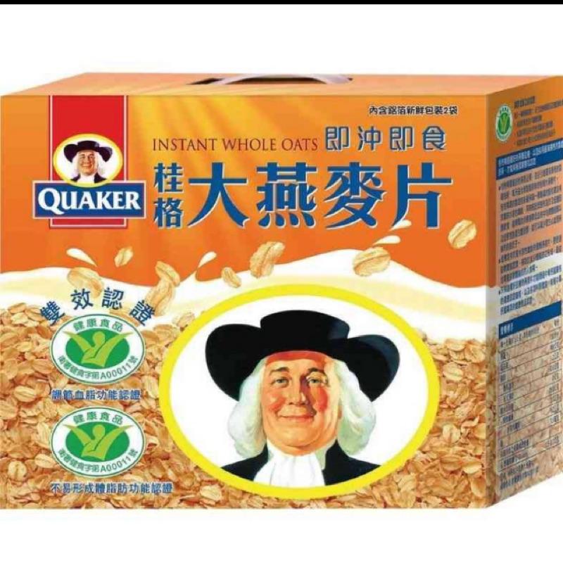 桂格大燕麥片即沖即食1700g