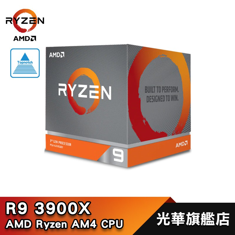 AMD Ryzen 9 3900X CPU 處理器【免運】R9 3900X
