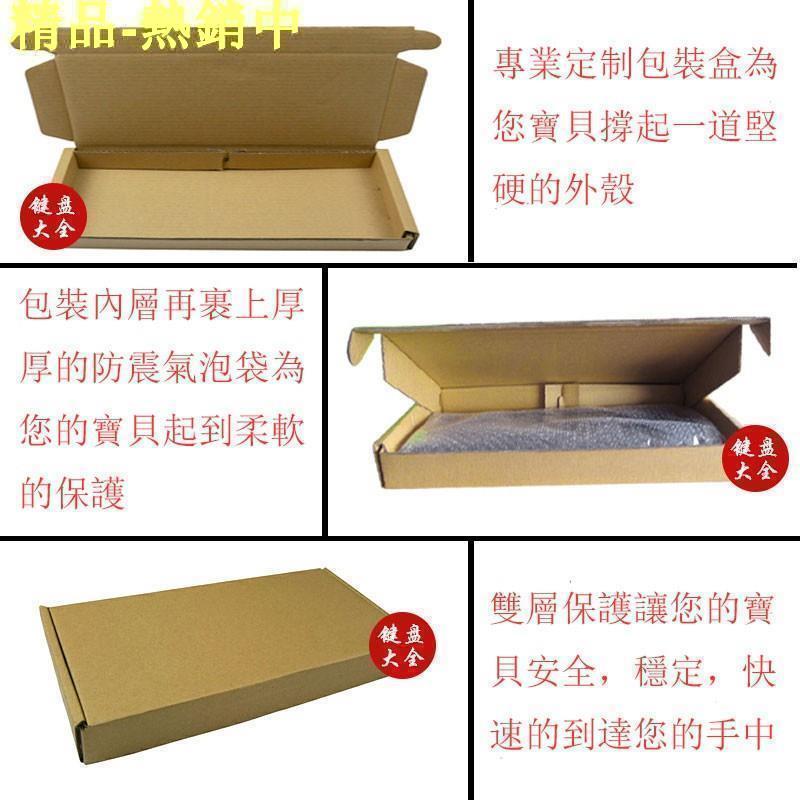 聯想ideapad 300-15isk B50-45 B50-70 Z50-70 Z50-75 T6G1 G50繁體鍵盤
