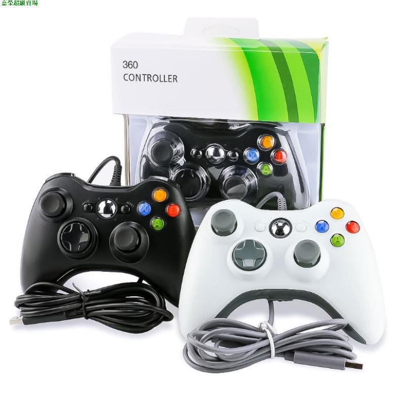 【現貨】數碼遊戲 電腦 Steam PC Xbox360 有線 控制器 搖桿手把手柄 GTA5 2K 嘉榮超級賣場