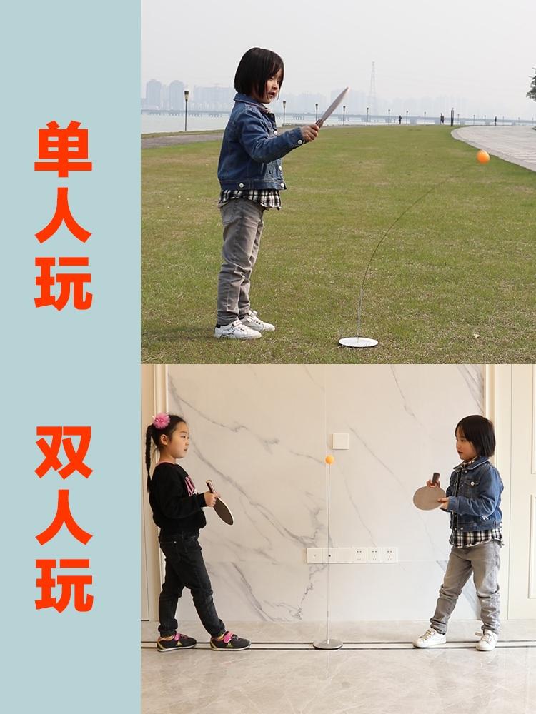 兒童小孩運動鍛鍊器材室內親子乒乓球類家用體育用品戶外健身玩具