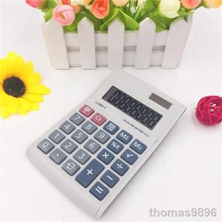 ✠∋Canon商務專用8位數計算器LS-88HiII馬來西亞服務銷售專用計算機