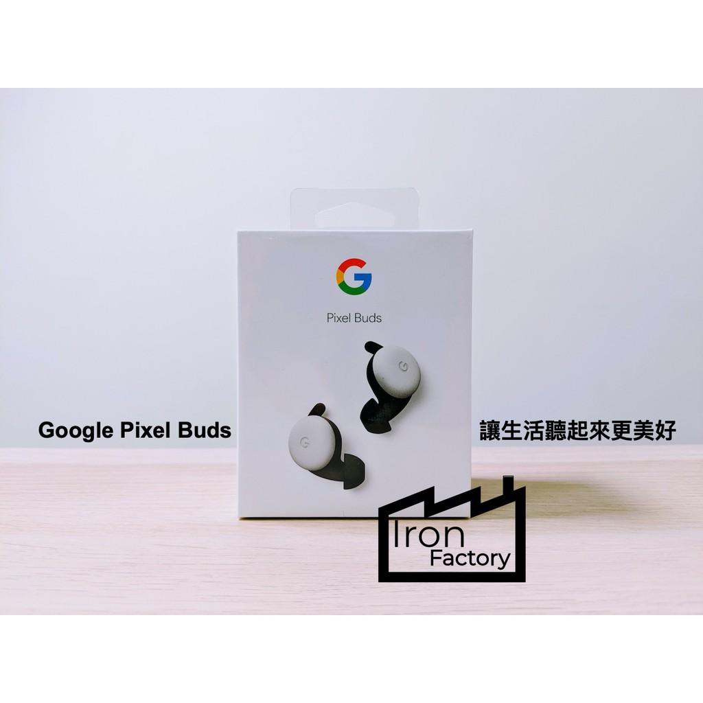 全新 Google Pixel Buds 2代 真無線藍牙耳機