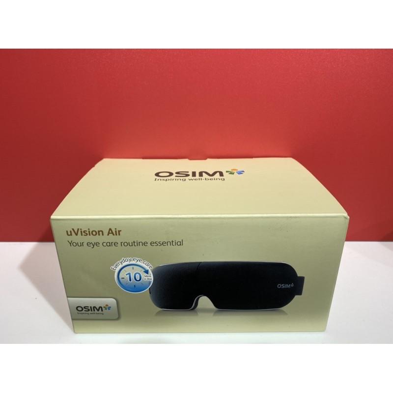 【OSIM】護眼樂 Air OS-1202(眼部按摩/溫熱/氣壓按摩/USB充電/可折疊)