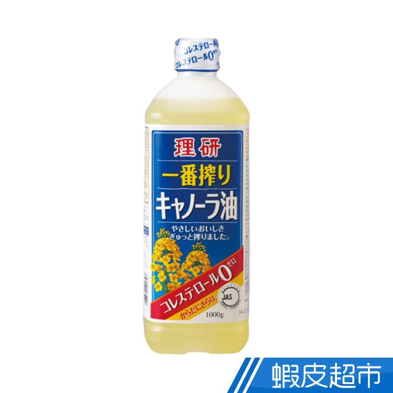 日本理研農產 一番搾初榨芥籽油(1000g/瓶) 零膽固醇日本最夯料理油 高CP值 現貨 蝦皮直送