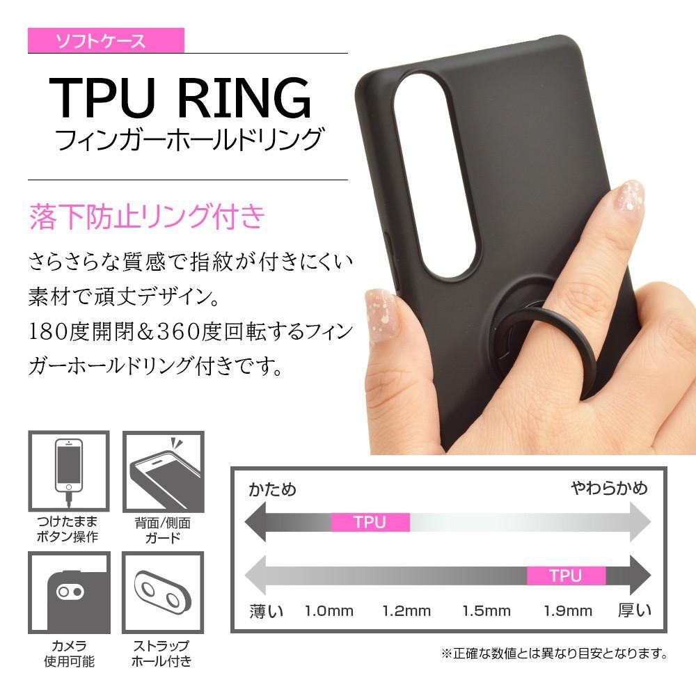 ✶◙✹日本rasta banana索尼Xperia1III手機殼SONY Mark3保護套指環軟殼