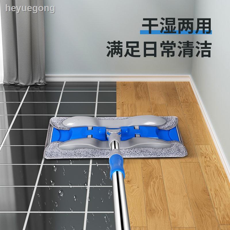 現貨平板夾布拖把免手洗家用拖地板神器一拖凈木地板干濕兩用懶人拖布