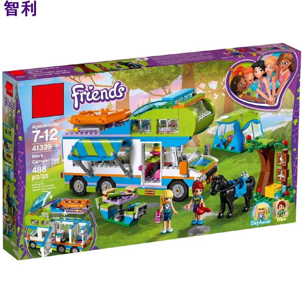 ❤兼容樂高 BELA博樂10858小女孩好朋友系列41339益智互動拼裝拼插小顆粒積木玩具01062/智利樂園