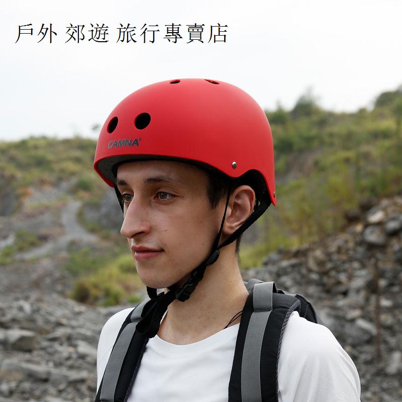 【熱賣戶外騎行安全帽】溯溪經典滑翔戰術簡易版頭盔騎行保護攀岩探洞洞頭溜冰外用防爆