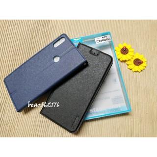 ASUS ZenFone Max Pro M1 ZB602KL 5.99【xmart-十字紋】隱藏式磁扣保護套/ 側掀站立 臺中市