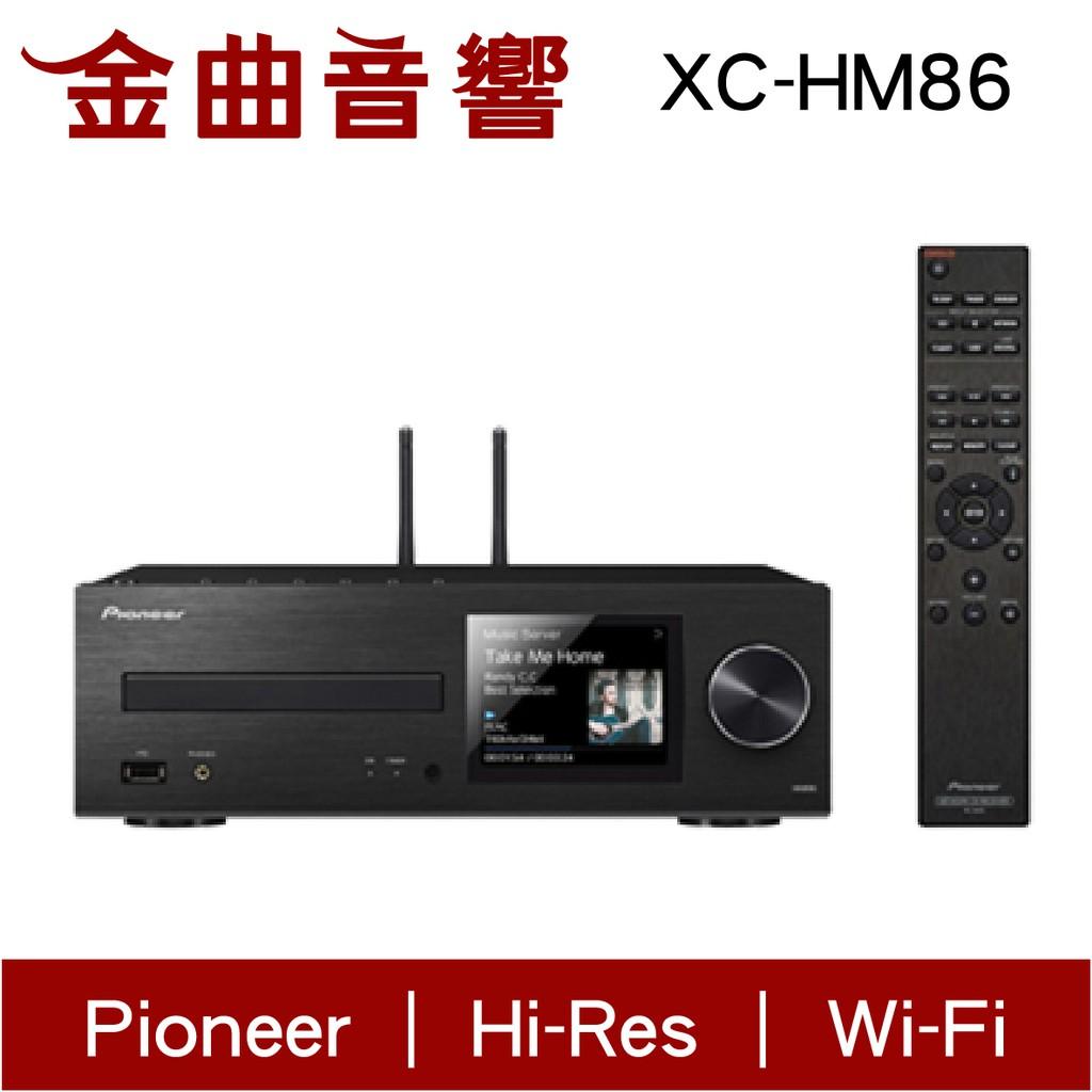 Pioneer 先鋒 XC-HM86 網路 無線 微型CD 播放機 | 金曲音響